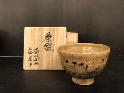 日本名家茶碗