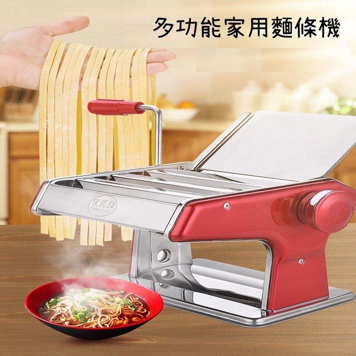 家用麵條機小型多功能壓面機手動不銹鋼餃子餛飩皮機面機(升級三刀紅色款)