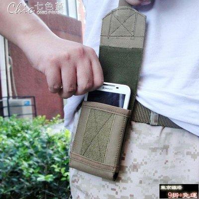 全場9折 腰包 多功能戰術手機包豎款男...