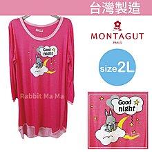 夢特嬌睡衣/台灣製甜美小兔子裙裝長袖睡衣 95522 居家服/長袖連身洋裝/加大尺碼睡衣/加大尺寸