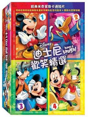 (全新未拆封)迪士尼歡笑精選 經典米奇短片 1~4 短片合集 Have a Laugh 4DVD(得利公司貨)