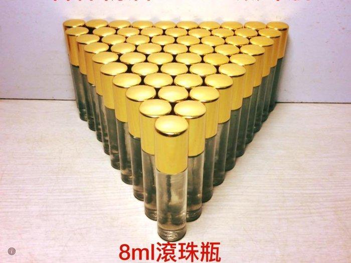 【茶陶音刀】台灣香茅精油 8ML滾珠瓶一罐100元(純天然)香醇精油~在家就能享受天然芬多精