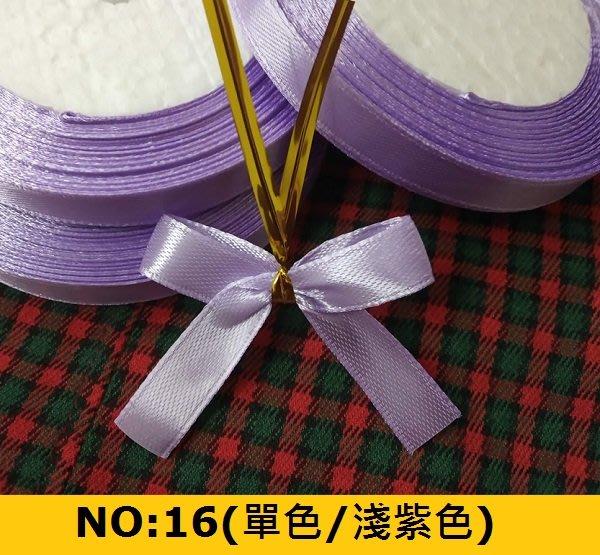 ☆創意特色專賣店☆1公分寬 蝴蝶結(含魔帶) 喜糖盒配件/禮品包裝(NO:16)