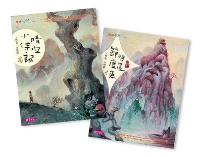 【大衛】天下雜誌 晴空小侍郎套書(十週年重量級紀念版)