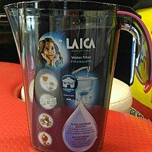 義大利 LAICA ~ 2.3L免掀蓋濾水壺