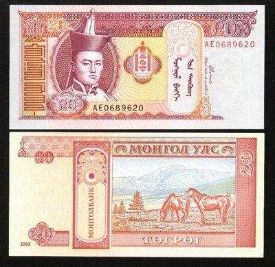 ~\(^o^)/~--精美外鈔--- 20 TUG---蒙古---2013年