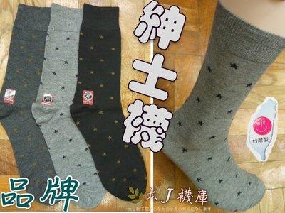 P-9小星星-男紳士襪【大J襪庫】紳仕襪西裝襪休閒襪3/4長襪-好穿不悶熱-混棉質-彈性束口不滑落-大菱格子透氣黑灰色!
