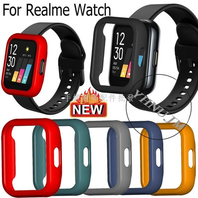 Realme watch 保護殼 PC 硬殼 Realme watch 智慧手錶 保護 保護框 保護套 屏幕保護