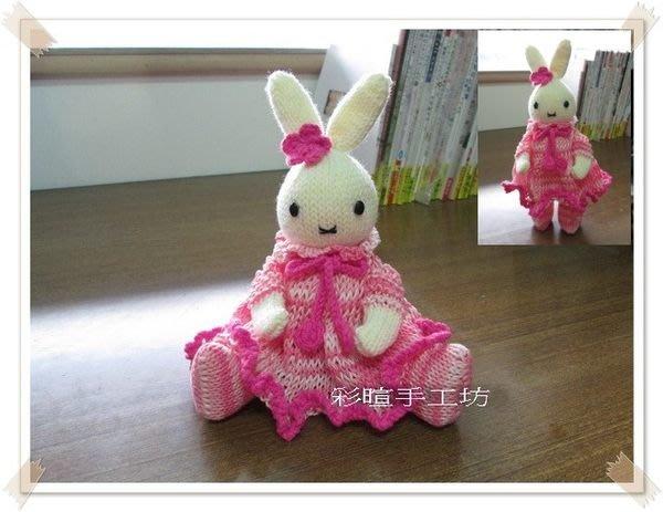 ☆彩暄手工坊☆毛線娃娃 miffy手偶材料包~多色任選! 手工藝材料、進口毛線、編織工具、