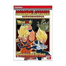 預訂 行版 1月 魂 龍珠 Dragon Ball Super Premium Edition Broly Carddass Endroll 閃卡 萬變卡