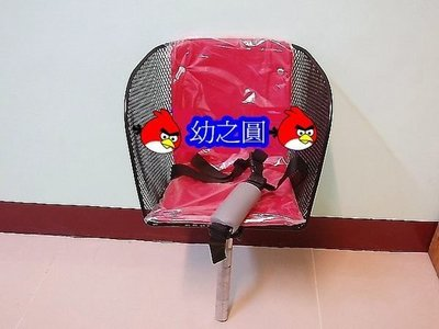 *幼之圓* 腳踏車安全座椅~  前座/後座~親子車專用一個550