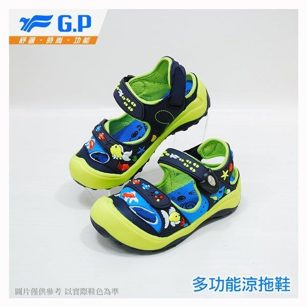 森林寶貝屋~GP~阿亮代言~動物圖案多功能護趾涼鞋~小童鞋~舒適透氣~磁扣設計~GP涼鞋~G7610B-26