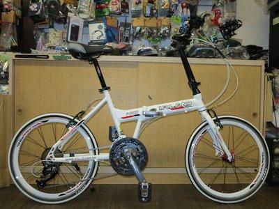【愛爾蘭自行車】 IRLAND 八代 SHIMANO 20吋 451 27速 鋁合金 折疊車 摺疊車 高雄 冠鑫自行車