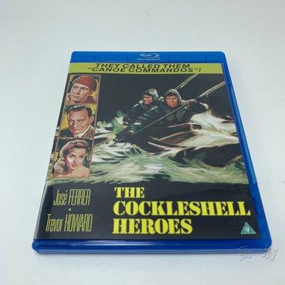 聚優品 戰爭電影藍光BD 輕舟英雄 The Cockleshell Heroes高清藍光修復版 精美盒裝