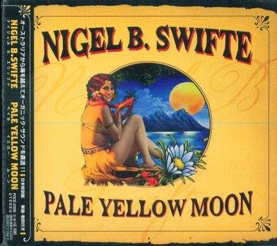 K - Nigel B.Swifte - Pale Yellow Moon - 日版 - NEW