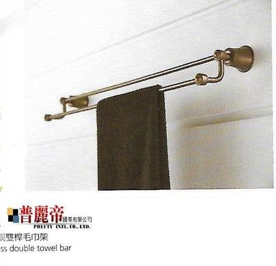 《普麗帝國際》◎精美高品質造型銅製雙桿毛巾架BET-FH8982ORBPY(請詢價)