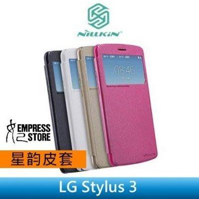 【妃小舖】Nillkin LG Stylus 3 星韵系列 視窗 翻蓋/側翻 皮套/保護套/手機套 送 觸控筆