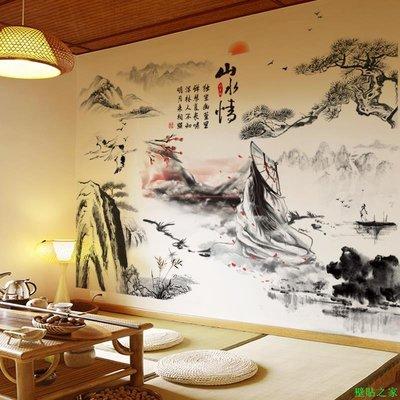 墻貼 壁紙 貼紙 背景墻 貼畫創意中國風溫馨3D立體山水臥室客廳沙發自粘貼紙壁紙墻壁裝飾貼畫壁貼之家