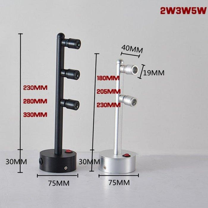5Cgo【燈藝師】562788503753 無線展示櫃展會燈可充電高端多頭LED射燈