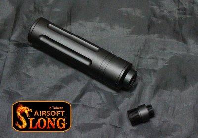 ALUMINUM OUTER BARREL caliber :-14mm 附轉接頭 +11to-14 SL00323A