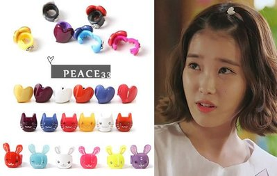 【PEACE33】韓國空運進口。韓劇 IU同款 Renachris迷你愛心兔子貓咪圓釦髮抓/抓夾/髮夾。現+預
