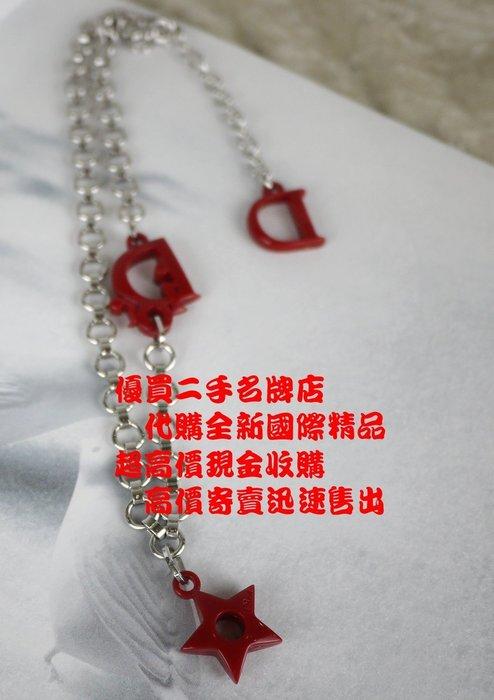 ☆優買二手名牌店☆ Christian Dior CD 紅色 壓克力 星星 LOGO 項鍊 美品