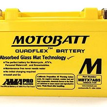 ☆33 SHOP☆MOTOBATT AGM MBTX7ABS 強效電池  YTX7A-BS 適用