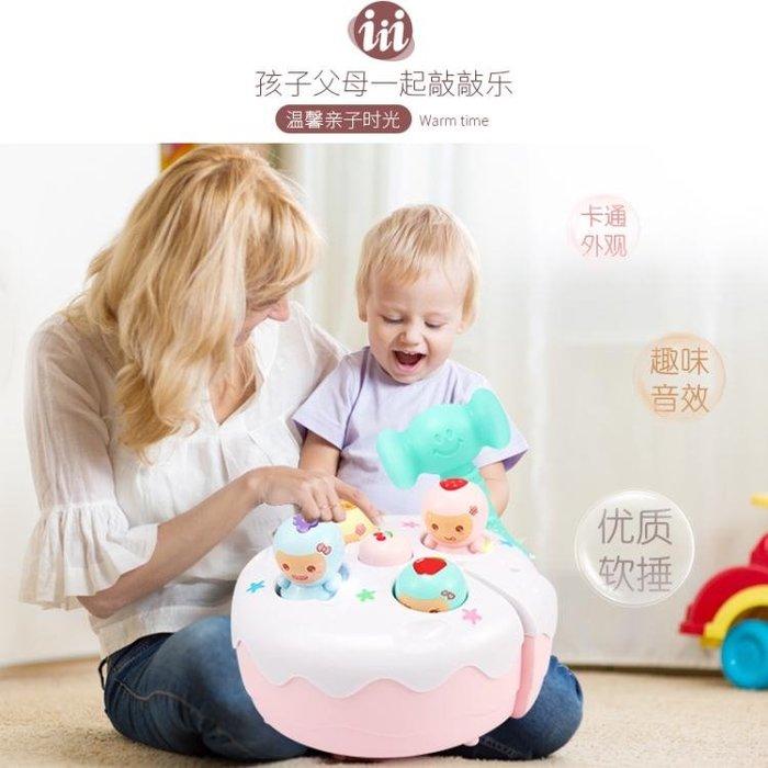 兒童打地鼠玩具0-1寶寶幼兒益智男女孩電動砸敲擊游戲機2-3-6周歲igo