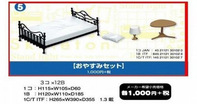 【奇蹟@蛋】Re-Ment (盒玩) Pose Skeleton休憩床鋪組