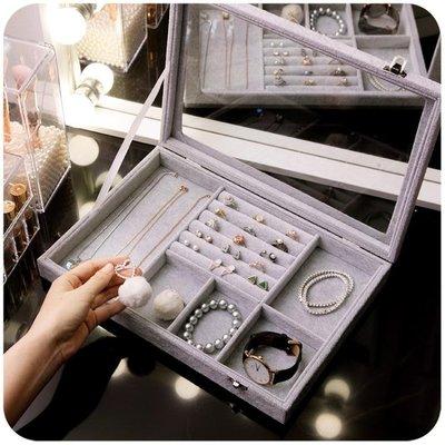 首飾盒 耳釘收納盒手飾品首飾收納盒耳環裝飾品的戒指整理盒大容量耳飾   全館免運