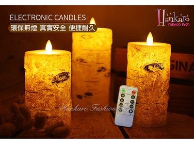 ☆[Hankaro]☆ 新款浪漫氣氛仿木紋造型遙控式電子蠟燭