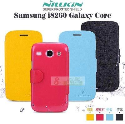 日光通訊@NILLKIN原廠Samsung i8260 Galaxy Core鮮果多彩硬殼側掀皮套 磁扣側翻保護套~送草莓支架