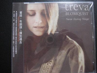 [真的好CD] 全新發燒片 Treva Blomquist 崔娃布朗琪 揮別過去 These Fading Things
