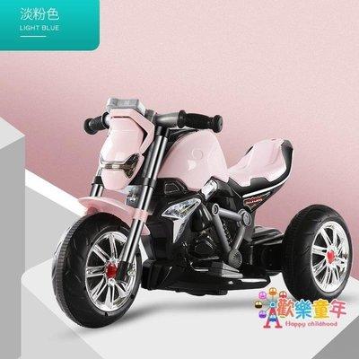 兒童電動摩托車1-3-5歲小孩電動三輪車寶寶玩具車男女童車可坐人 XW