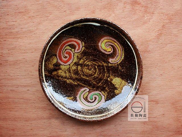 +佐和陶瓷餐具批發+【XL07075-9三彩旋土物8皿-日本製】日本製 盤 圓皿 彩旋紋 土物 陶食器 造型盤 擺盤
