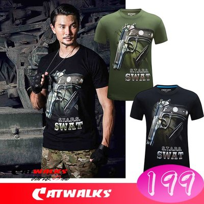 Catwalk's- 舒適款軍事風3D立體SWAT手槍印花短袖棉T ( 黑色、軍綠色 ) M-6XL