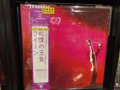 Queen I s/t 1973 Japanese LP NOS  全新日本頭廣版黑膠