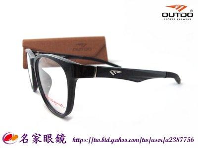 《名家眼鏡》OUTDO 黑色方圓運動款多功能光學膠框可替換休閒款鏡腳設計GT62008 C25【台南成大店】