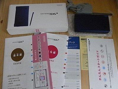 【小蕙館】電玩主機 ~ DSi 藍色日規主機 (隨機贈送遊戲3片)