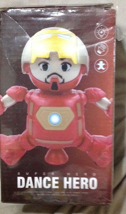 全新Dance hero復仇者聯盟 鋼鐵人 機器人 Q版 音樂帶燈光 電動跳舞玩具 手辦公仔 兒童玩具 跳舞鋼鐵人