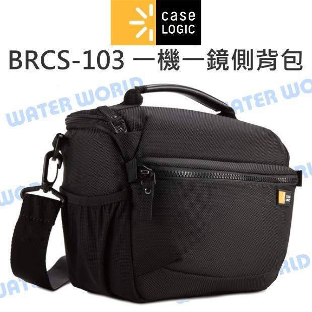 【中壢NOVA-水世界】凱思 Case logic【BRCS-103 一機一鏡單眼相機包】側背包 相機包 槍包 斜背包