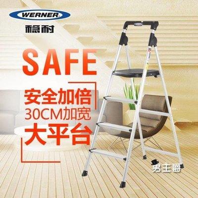 【全館免運】鋁梯梯子家用折疊人字梯 室內 四步鋁合金加厚 伸縮工程梯 【奇妙城】