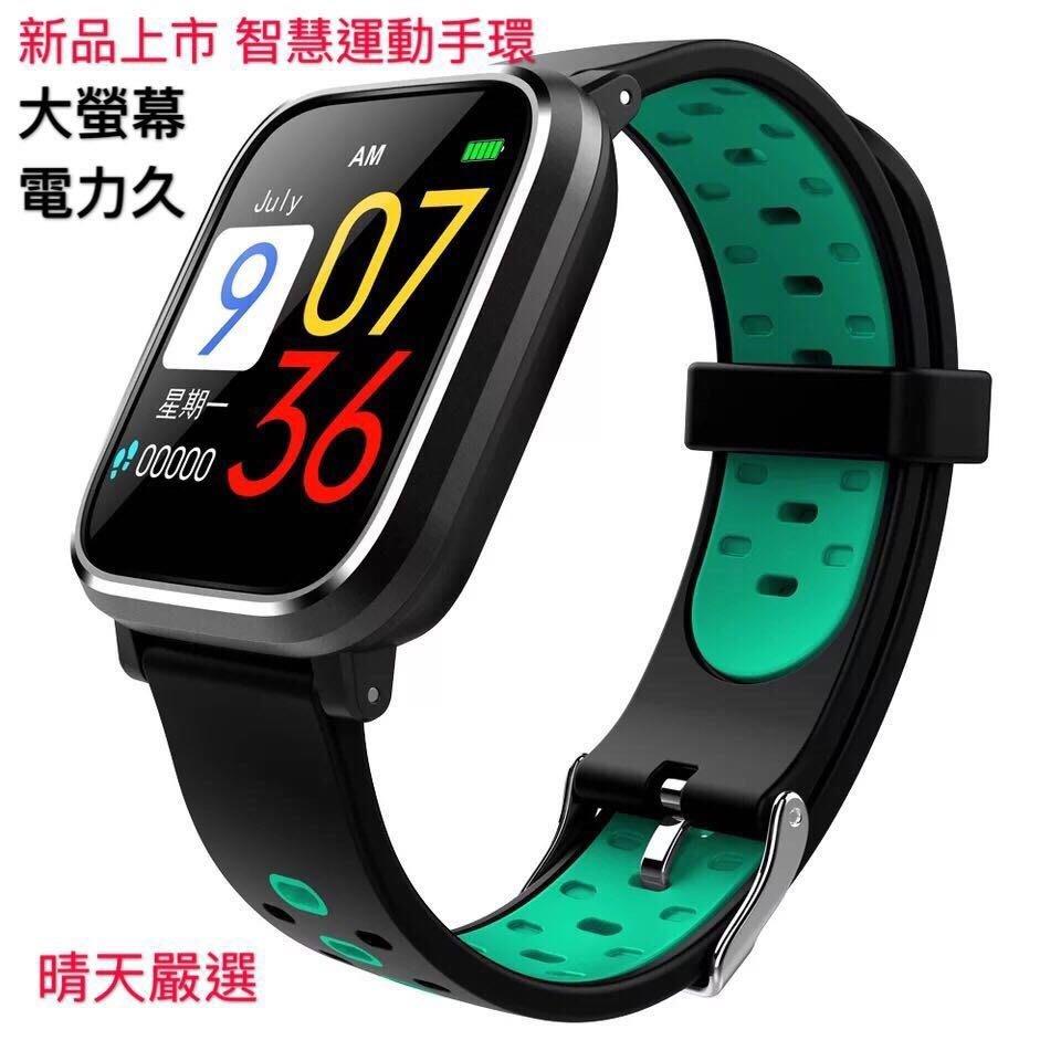 全新 高清大彩屏 智慧運動手環 手錶 睡眠記步 超長待機 IP67防水