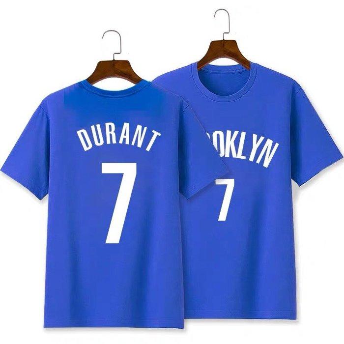 💥KD杜蘭特Kevin Durant短袖棉T恤上衣💥NBA籃網隊Adidas愛迪達運動籃球衣服T-shirt男961