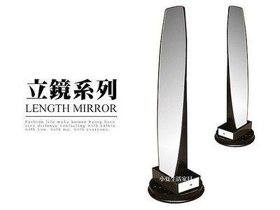 【夢想生活】961旋轉立鏡(黑 / 木製) (2013-B-429-2) □傢俱多樣化