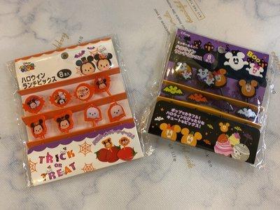 【東京速購】日本代購 迪士尼 萬聖節 派對 蛋糕 點心 食物裝飾叉 8入組
