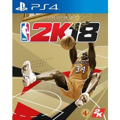 NBA 2K18 黃金傳奇珍藏版- PS4亞洲中文版 補貨中