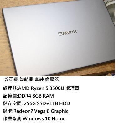 華為HUAWEI Matebook D D15 筆記型電腦  [ 新竹小吳 AMD Ryzen 5 3500U ]