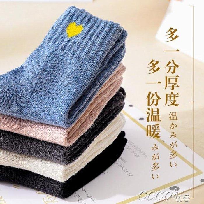 棉襪 襪子女秋冬季加絨加厚保暖羊毛襪女士韓版學院風中筒襪棉襪女