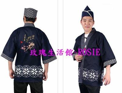 【演出show】~ ~東京都~~頂級繡花日本料理服,日本廚師服,生魚片壽司料裡服